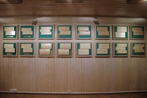 Выставочный зал пиломатериалов в Москве